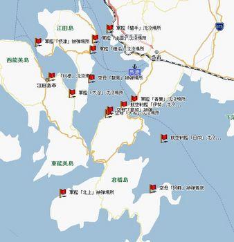 地図(呉周辺).jpg