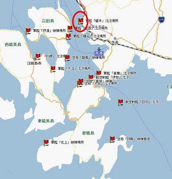 地図(磐手).jpg