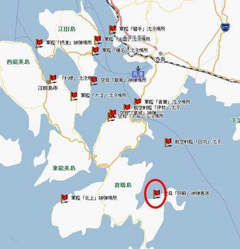 地図(阿蘇).jpg