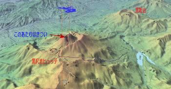 妙高山の鳥瞰図.jpg