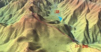 焼岳から4km.jpg
