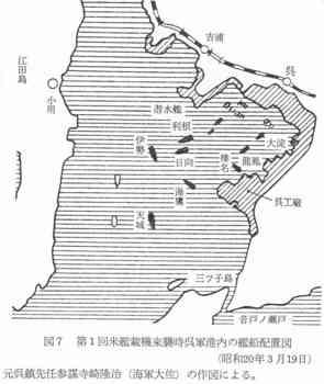 GunkanHaichi319.jpg